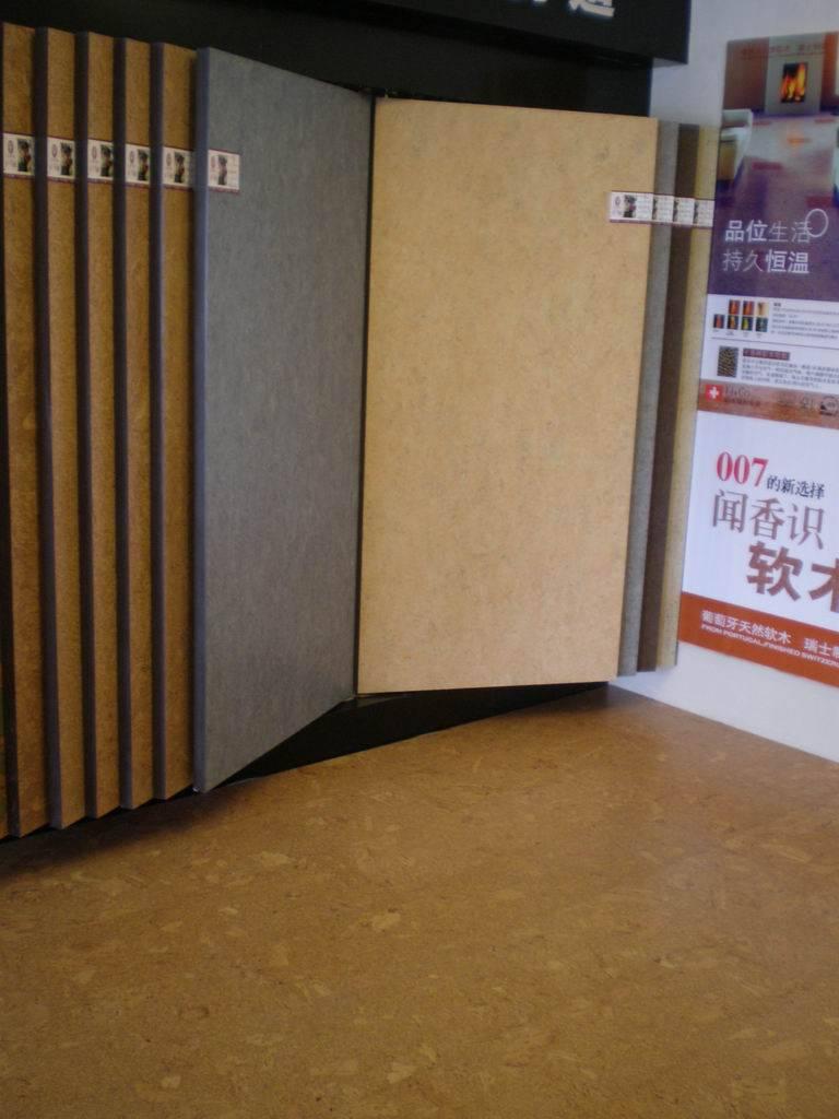 卡洛林软木地板
