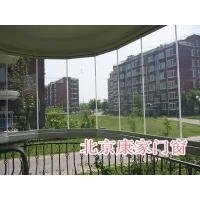 北京康家门窗有限公司供应无框阳台窗
