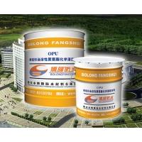 疏水型化学聚氨酯注浆发泡剂/防水堵漏