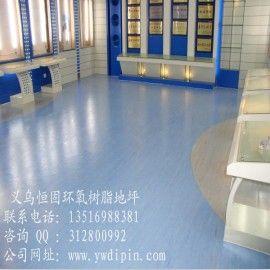 金华地区PVC地板抗老化质量纯正