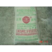 供应超细轻质碳酸钙  填充钙