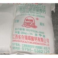 CaCO3 碳酸钙 轻质碳酸钙 活性碳酸钙