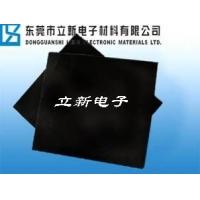 进口环氧树脂板,环氧纤维板,环氧PCB板