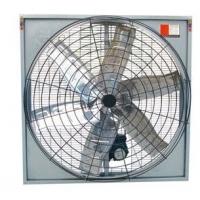 2012新款牛扇、牛舍降溫風扇廠家直銷青州天匯-- 天匯
