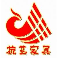 杭州杭艺娱乐家具有限公司