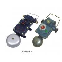 矿用隔爆型声光组合电铃BAL14-127/36G
