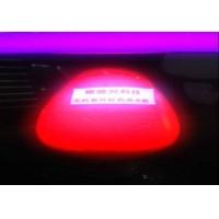 防伪产品效果最好最亮紫外荧光粉