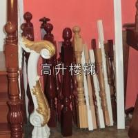 南京楼梯-高升楼梯-GS-LZ001