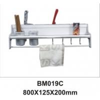太空铝厨房组合刀架