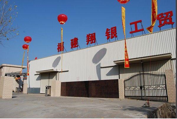 铝合金建筑模板首次在福建省投入使用