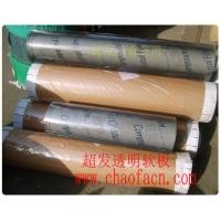 透明软板 PVC软玻璃台垫