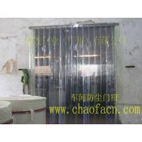 超发防尘隔风透明软门帘/空调塑料帘/挡风透明门帘