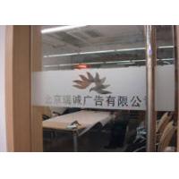 北京玻璃贴膜北京装饰膜北京磨砂膜13124794909隔热膜