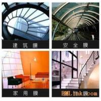 北京玻璃膜迎国庆13124794909磨砂膜隔热膜