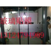 北京玻璃贴膜磨砂膜131+2479+4909