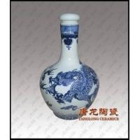 青花酒瓶 景德镇青花瓷酒瓶 青花logo酒瓶生产厂家