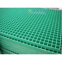 玻璃钢格栅板 洗车房玻璃钢格栅板 玻璃钢护树板