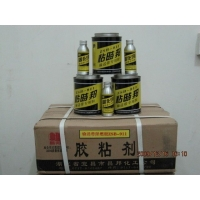 粘时邦ZSB-911输送带粘合剂