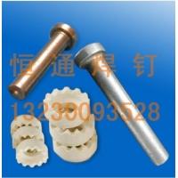 圆柱头焊钉,拴钉,剪力钉,加长栓、非标异型件设计