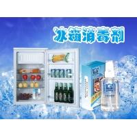 冰箱消毒剂