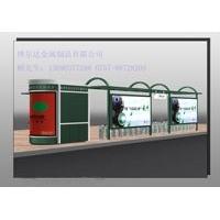 广告灯箱、户外广告牌、车站牌、吸塑灯箱