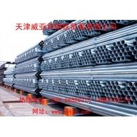 天津焊管-威亚特钢铁焊管