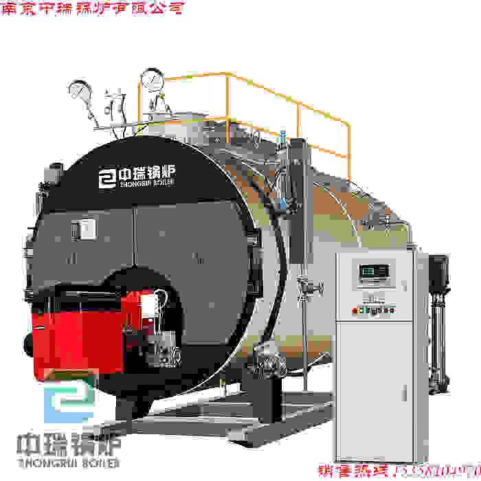 卧式 冷凝 燃油燃气蒸汽锅炉