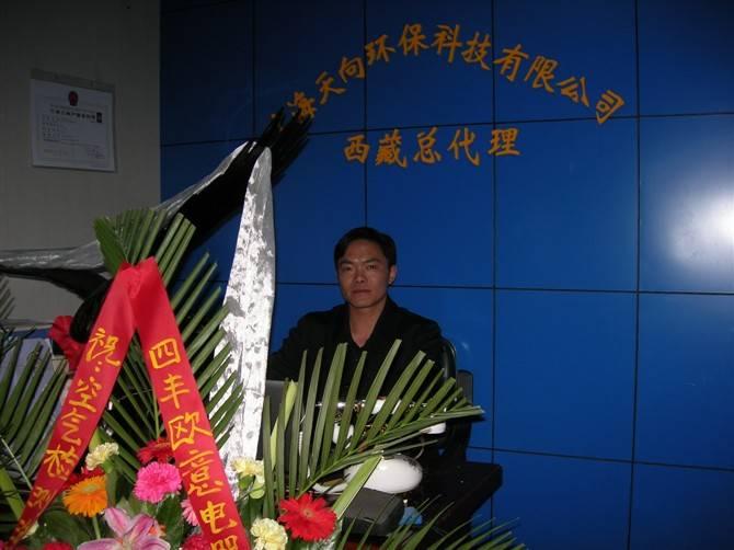 上海嘉和西藏总代理