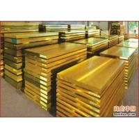 H68黄铜板,C2680黄铜板,C2600黄铜板