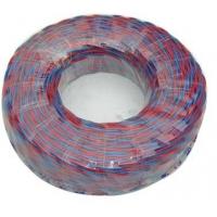 铜芯聚氯乙烯绝缘绞型连接电缆