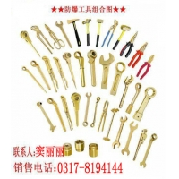 铜锤 铜板手 各种防爆工具,手动工具