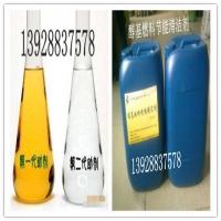 蓝白火焰甲醇燃料助燃剂,优质新款生物醇油添加剂