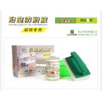 昆明磁砖地面防滑液浴室专用防滑液止滑大师防滑剂