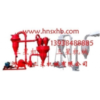 (SX-900)超细木粉机|环风超细木粉机|高细度木粉机M3