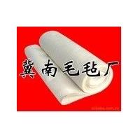 提供异型毛毡垫价格 河北冀南