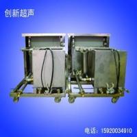 深圳手机外壳超声波清洗机、超声波清洗机