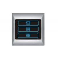 电动窗帘控制开关(2000C-3)