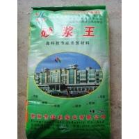 YXW砂浆增塑剂(1~5星),砂浆王,砂浆王母料