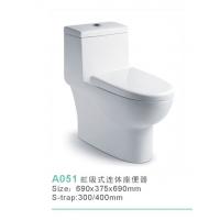 供应酷家卫浴优质座便器(马桶)