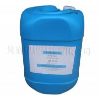 供应福建PA加玻纤喷UV底水PA-308