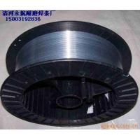 進口焊絲廠家 銅焊絲 氣保焊絲