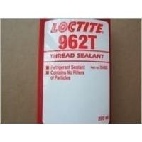 广西碗型塞密封剂,乐泰962T密封剂