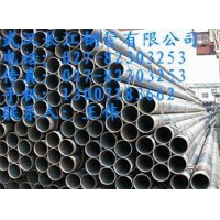 武汉无缝钢管、合金管、焊管13007183662