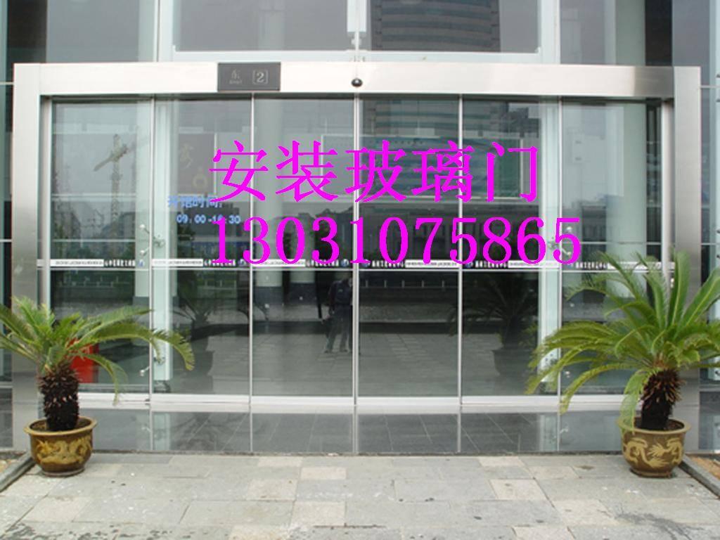 for Puertas de entrada con vidrio