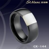 陶瓷戒指,陶瓷吊坠,陶瓷手链,陶瓷饰品,陶瓷配件知名品牌