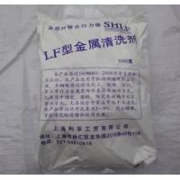 广西金属零部件清洗液—南宁多赢化工