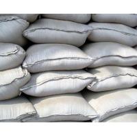 广西膨润土品质优良 膨润土专业生产
