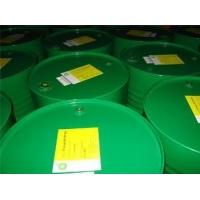 南宁润滑油厂家批发 高端润滑油供应