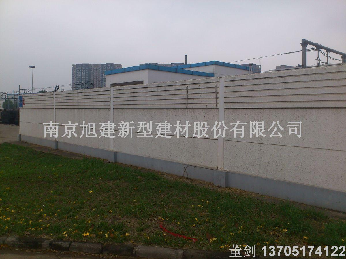 装配式围墙板,装配式电站alc外墙板,内墙板图片
