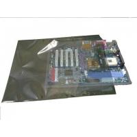 抗静电袋,防静电复合袋,抗静电屏蔽袋,抗静电铝箔袋